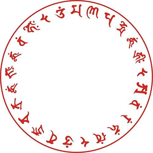 佛教電子書圖片-124