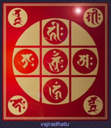 佛教電子書圖片-127