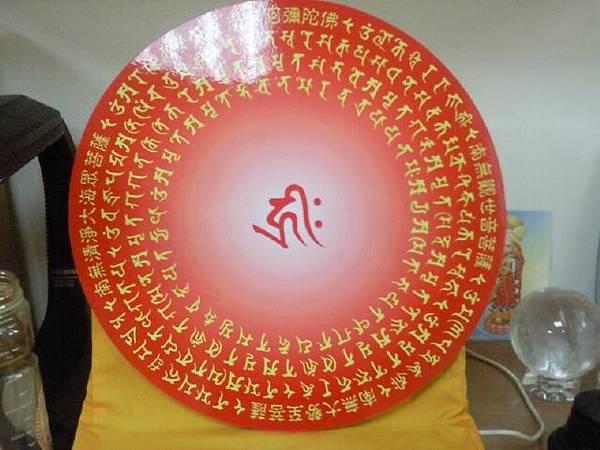 佛教電子書圖片-145