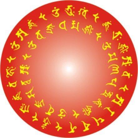 佛教電子書圖片-154