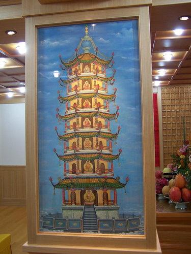 佛教電子書圖片-156