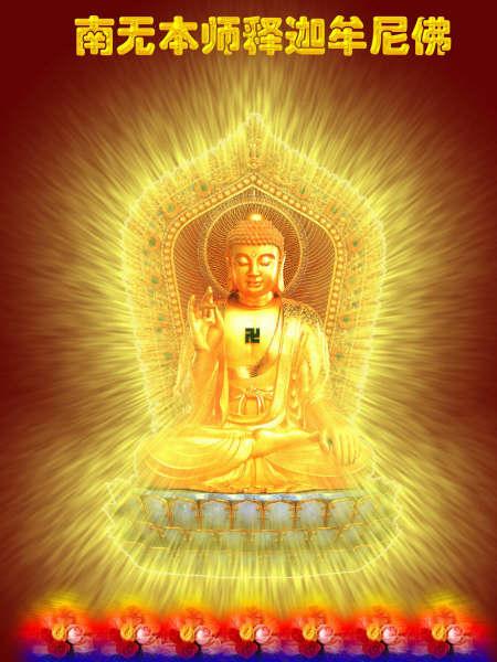 佛教電子書圖片-158