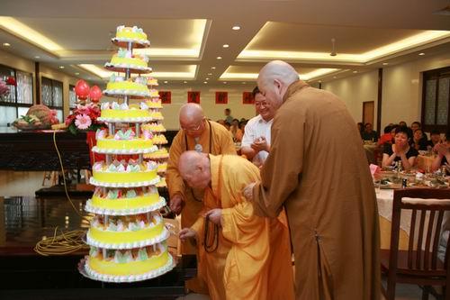 佛教電子書圖片-164
