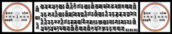 佛教電子書圖片-173