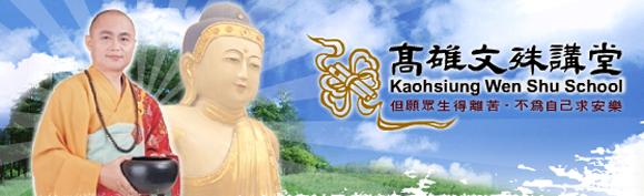 佛教電子書圖片-176