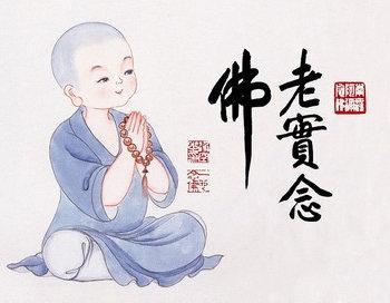 佛教電子書圖片-179