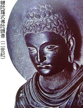 佛教電子書圖片-181