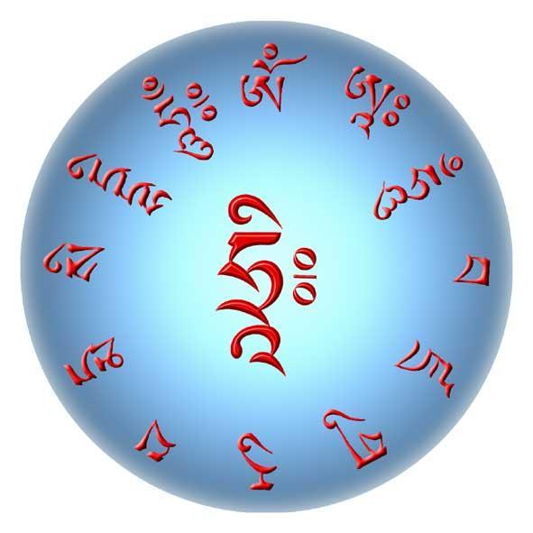 佛教電子書圖片-185