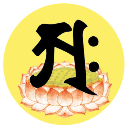 佛教電子書圖片-188