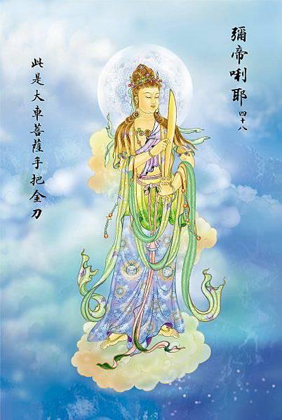 佛教電子書圖片-187