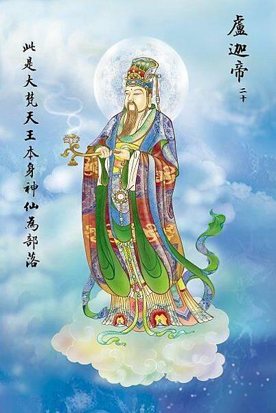 佛教電子書圖片-195
