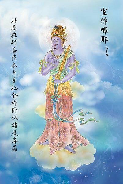 佛教電子書圖片-197