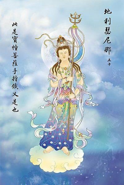 佛教電子書圖片-200