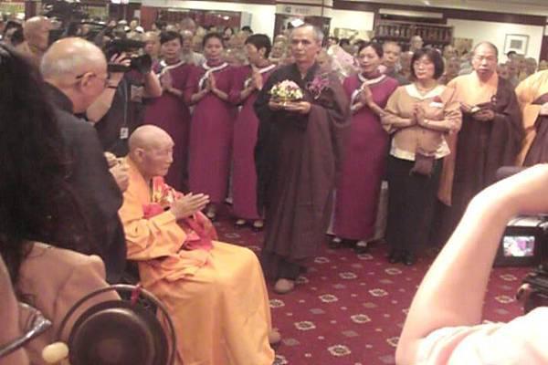 佛教電子書圖片-198