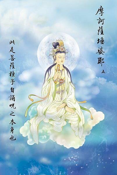 佛教電子書圖片-203