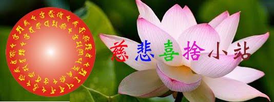 佛教電子書圖片-205