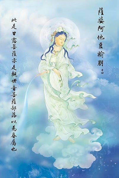 佛教電子書圖片-209