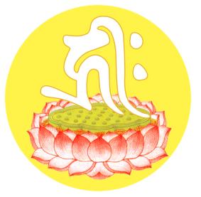 佛教電子書圖片-212
