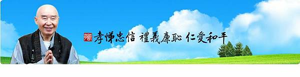 佛教電子書圖片-216