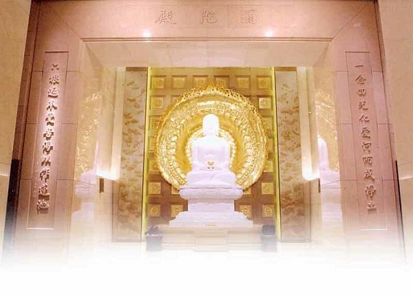 佛教電子書圖片-215