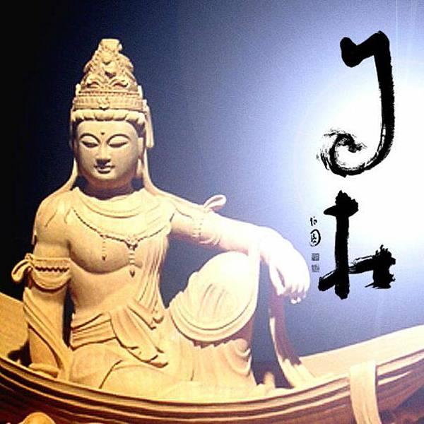 佛教電子書圖片-221