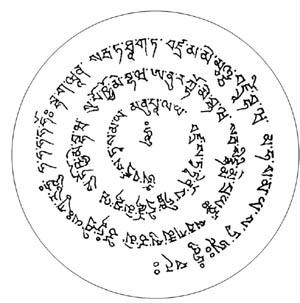佛教電子書圖片-222