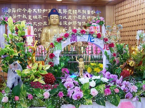 佛教電子書圖片-224