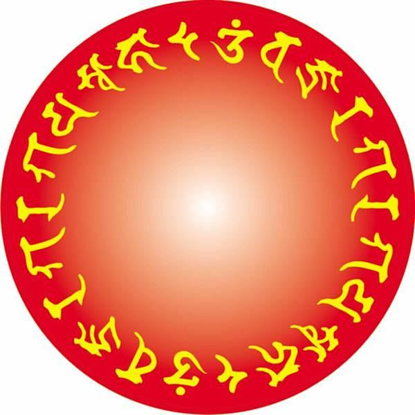 佛教電子書圖片-228