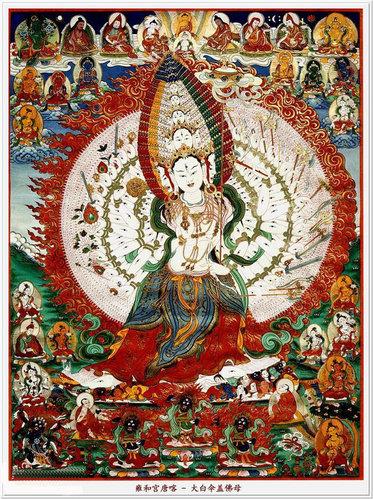 佛教電子書圖片-240