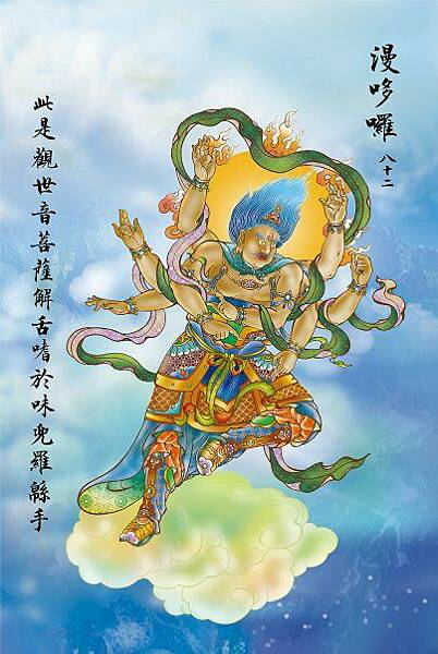 佛教電子書圖片-239