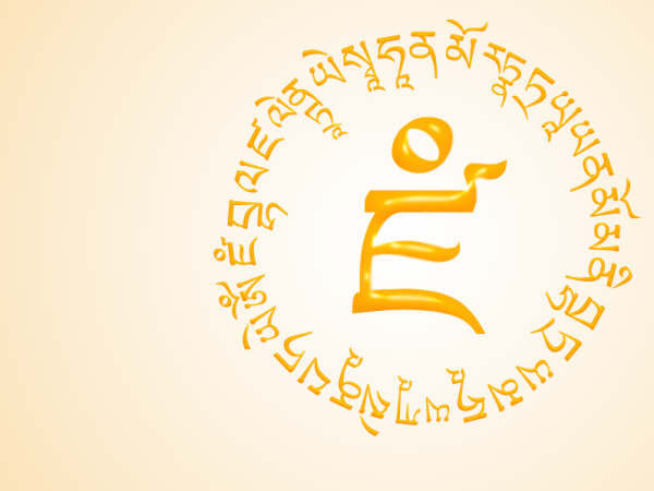 佛教電子書圖片-255
