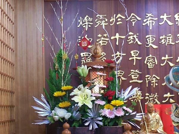 佛教電子書圖片-268
