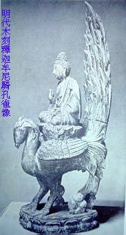 佛教電子書圖片-270