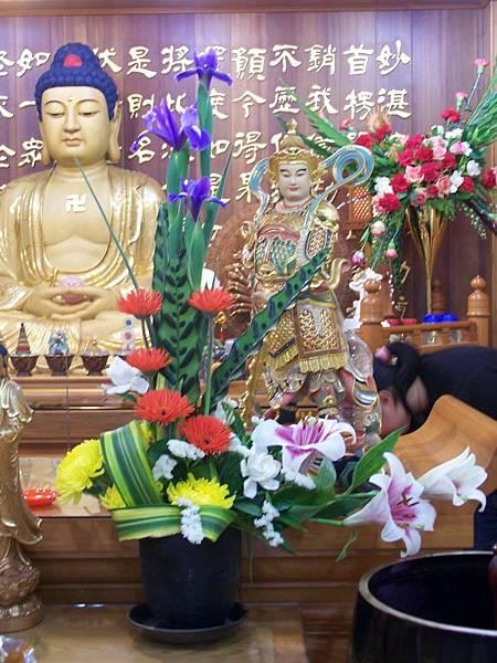 佛教電子書圖片-271