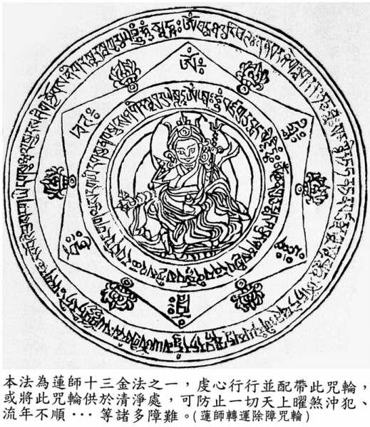 佛教電子書圖片-273