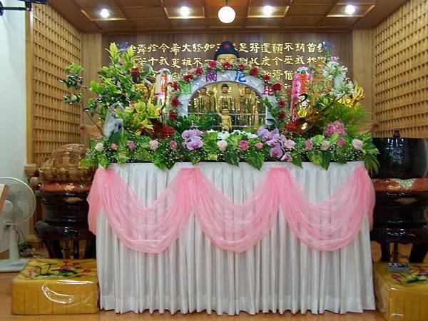 佛教電子書圖片-275