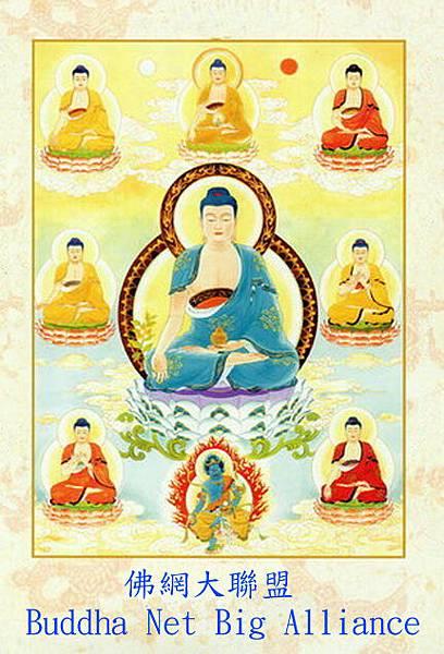 佛教電子書圖片-274