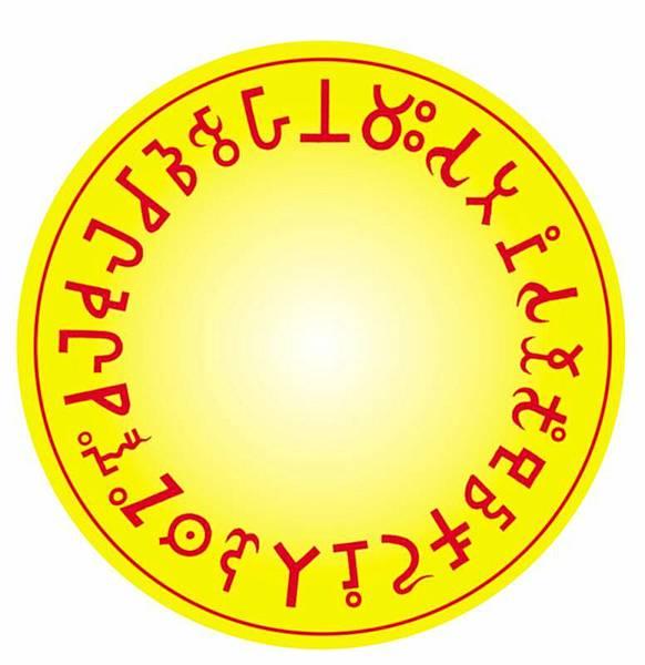 佛教電子書圖片-277