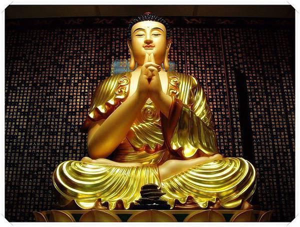 佛教電子書圖片-276