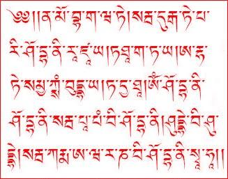 佛教電子書圖片-279