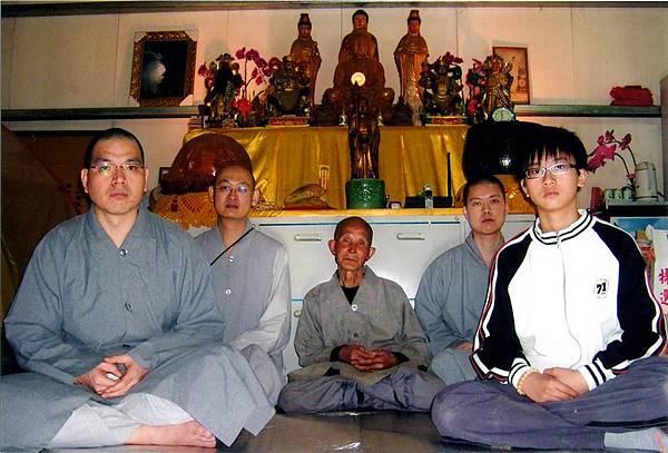 佛教電子書圖片-284