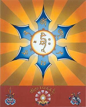 佛教電子書圖片-286