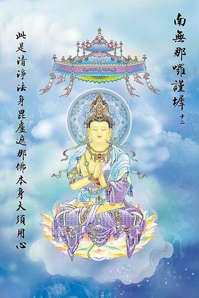 佛教電子書圖片-290