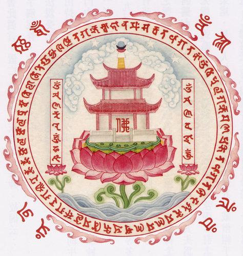 佛教電子書圖片-294