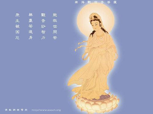 佛教電子書圖片-297