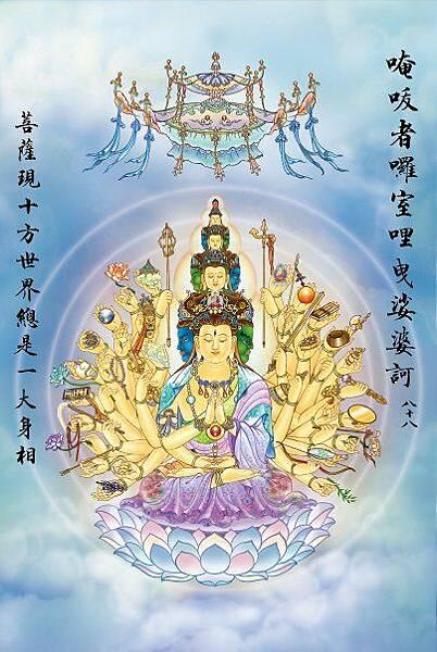 佛教電子書圖片-296