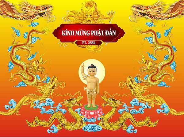 佛教電子書圖片-301