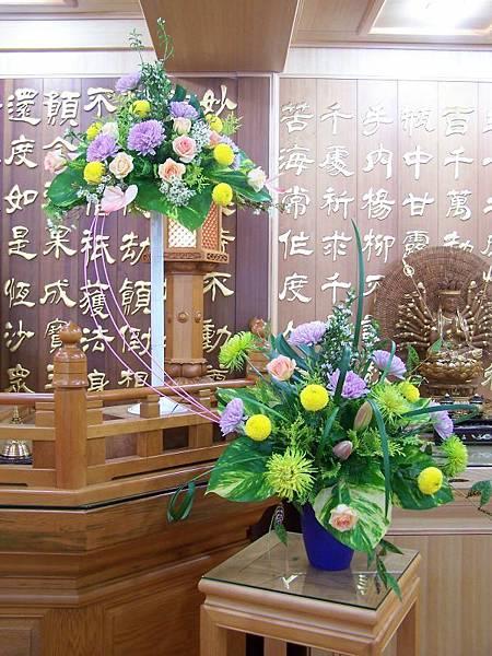 佛教電子書圖片-306