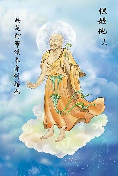佛教電子書圖片-308