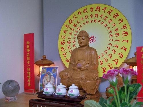 佛教電子書圖片-309